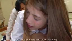 KTKB-016 高慢ちきな美人女教師を泣かす! 風間リナ