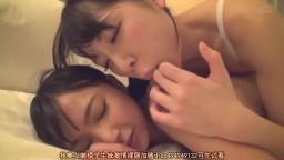 STAR-934 竹田ゆめ レズ解禁 あおいれなと行く 一泊二日 百合(ゆる~り)旅 鎌倉編 「初めてエッチっていいな…と思いました。」