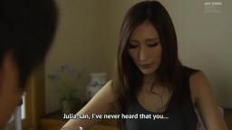 Japanese Sister Julia