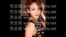digitents.net Karen Aoki 青木花恋 画像+動画  無修正 無碼 流出 Uncensored Leaked