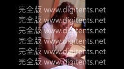digitents.net Marina Shiraishi 白石茉莉奈 画像+動画 無修正 無碼 流出 Uncensored Leaked