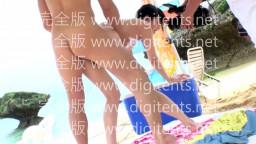 digitents.net 玉名みら Mira Tamana 画像+動画 無修正 無碼 流出 Uncensored Leaked