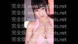 digitents.net 飛鳥りん Rin Asuka 画像+動画 無修正 無碼 流出 Uncensored Leaked