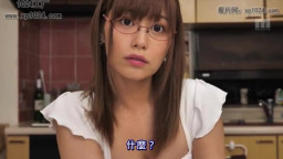 MIAE-344 NTR告白