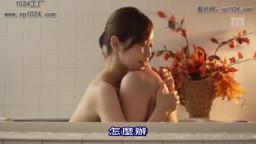 MIAE-346 童貞を卒業しに行ったソープで出会った年上のお姉さんとおれのどエロすぎて切ない初恋 篠田ゆう