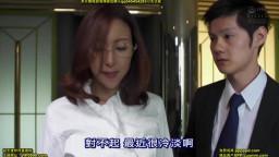 ADN-203 未熟な姦情 年下部下と人妻OL 松下紗栄子