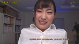 JUFE-015 焦らしのスローピストンから猛烈騎乗位 デカ尻女秘書 美谷朱里