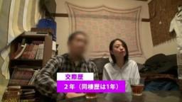 Japanese unfaithful wife 2