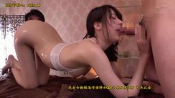 PRED-146 高学歴美女がバカになっちゃうポルチオ孕ませマッサージ 新井優香