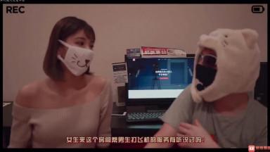 导演力邀网红玲酱泡泡浴激情-3