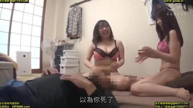 WZEN-029 公式サイト 女男女@gyaku_3p.com 3 やっぱ逆3Pだな! あいる