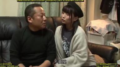 HODV-21446 AV女優 枢木あおい、…とおじさん。