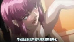 対魔忍アサギ vol.04 闇に舞うくノ一