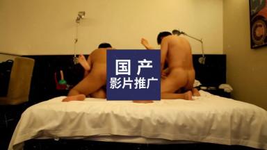 PH國產影片2