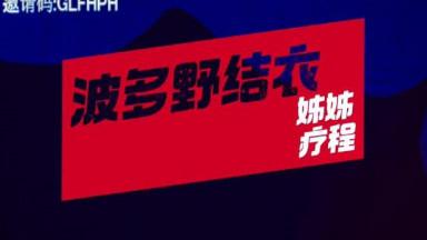 欢庆双十一 裸贷/壹元专区/热点新片 详情见个人首页链接