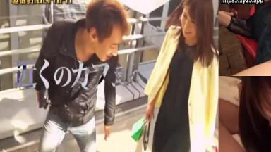 在涩谷寻找好色人妻