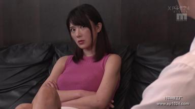 MIAA-355 ~夫の上司に犯●れる最強美女~捜査官を辞めて妻になったのに 辻井ほのか