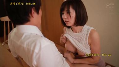 JUL-389 夫がゴルフに行く月末、セフレを自宅に招いて中出しセックスに溺れる人妻。 峰田ななみ